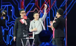 Alibaba Singles' Day 2016 Hits $17.8 Billion – Inside the Math Man Brain of Jack Ma. Story by Igor Beuker Speaker & Host