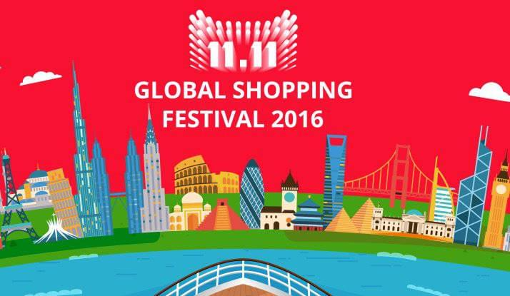 Alibaba 2016 Singles Day aka 11.11 Global Shopping Festival 2016