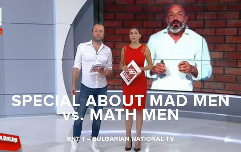 Special About Mad Men vs Math Men BNT 1 Bulgarian National TV